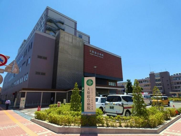 病院 大原総合病院まで徒歩約23分(1800m)です。