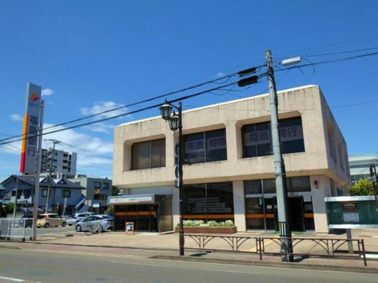 銀行 福島銀行 福島西支店まで徒歩約5分(400m)です。