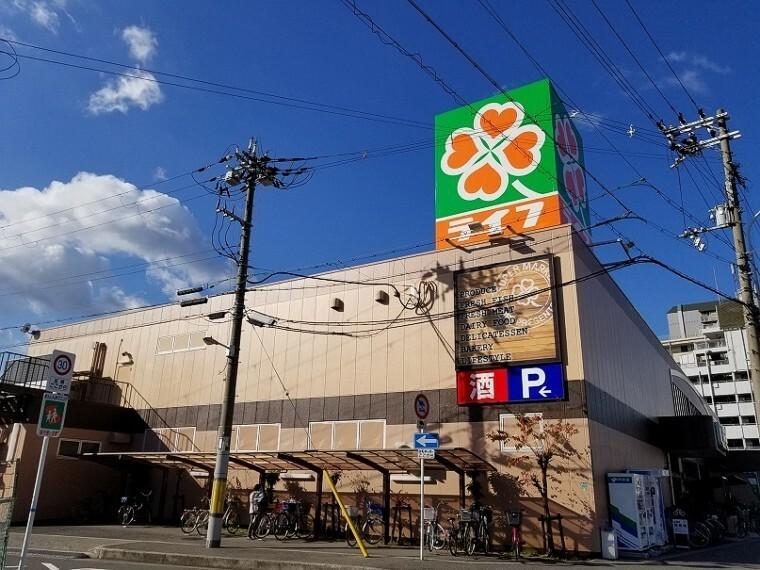 スーパー ライフ新北島店
