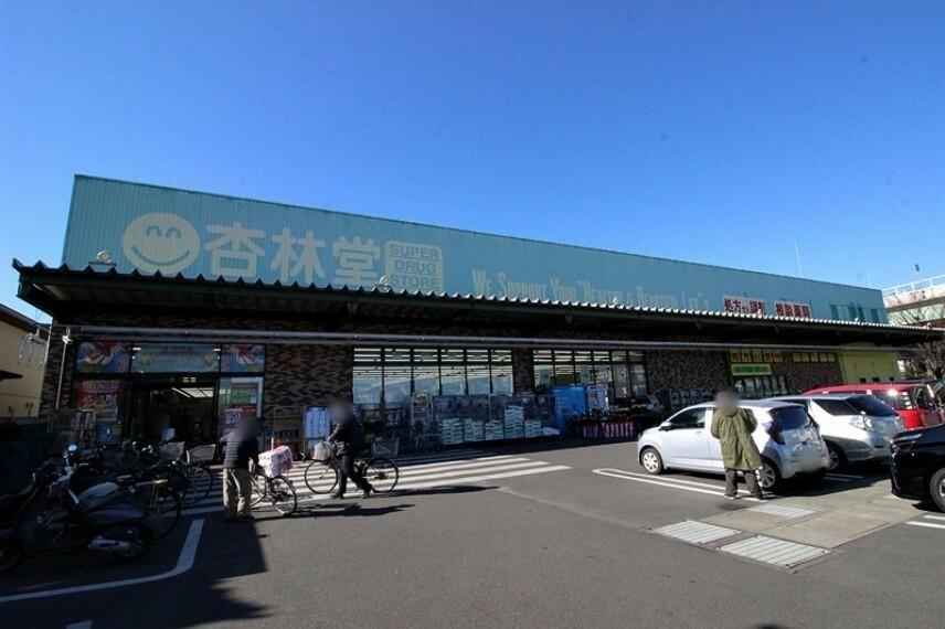 ドラッグストア 杏林堂瀬名川店
