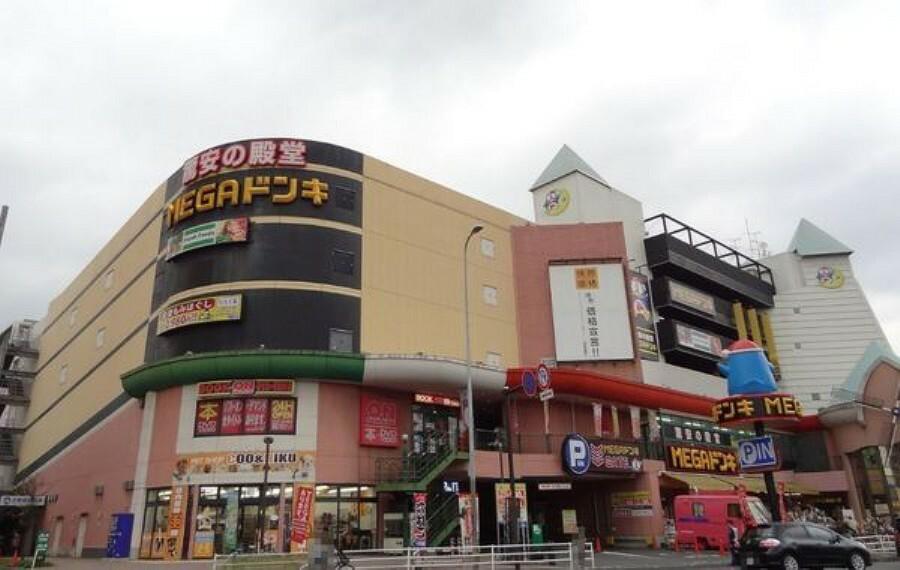 ショッピングセンター MEGAドン・キホーテかわさき店