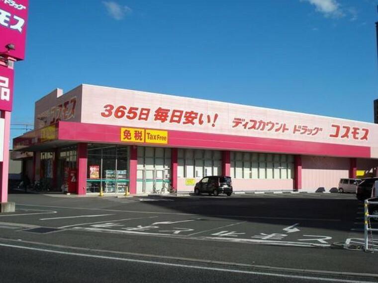 ドラッグストア ディスカウントドラッグコスモス倉敷駅前店