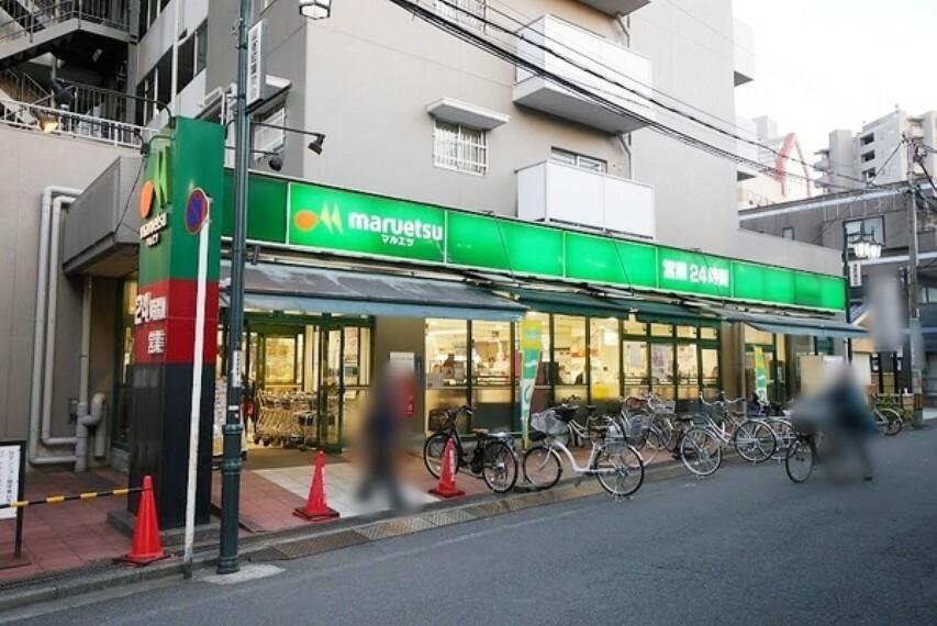 スーパー マルエツ連雀町店