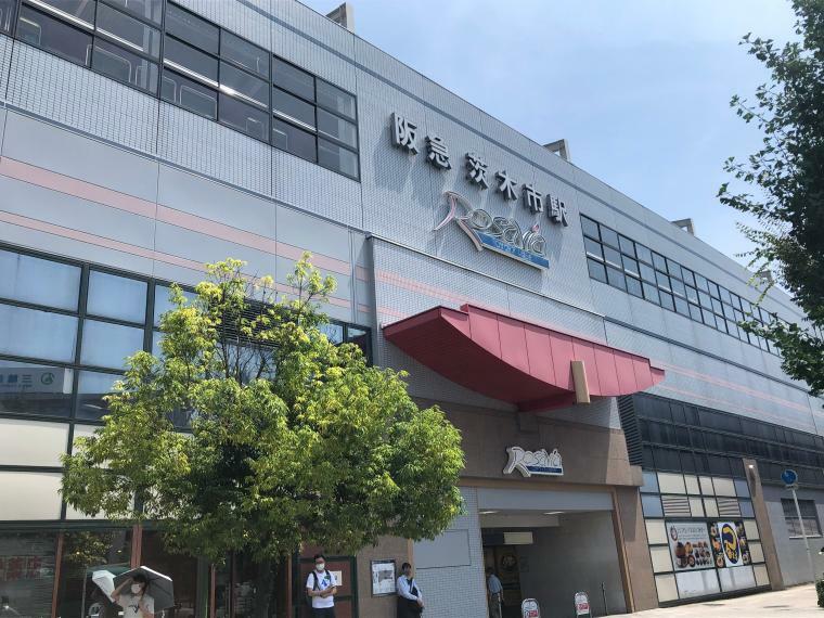 阪急京都線茨木駅まで810m 阪急茨木駅まで850m 阪急京都線茨木駅は特急停車駅です。梅田・京都へのアクセスも良い駅です。