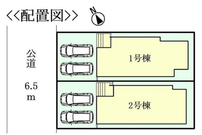 区画図 北西側6.5m公道に接面 駐車スペース並列2台!