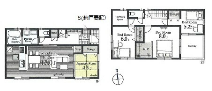MISAWA-MRD特約店・不動産無料相談センター(株)クオリアホーム