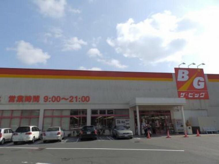 スーパー The Big(ザ・ビッグ) 焼山店
