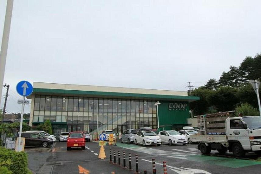 スーパー COOP MIYAGI八木山店