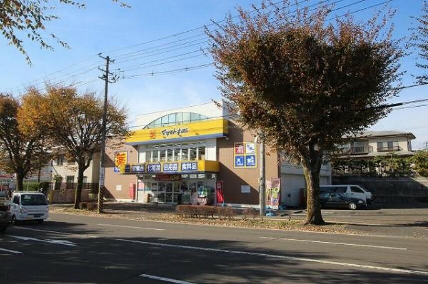 ドラッグストア マツモトキヨシ八木山南店