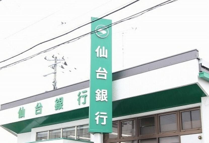 銀行 仙台銀行八木山支店