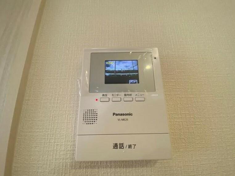 防犯設備 女性やお子様にも安心のTVモニター付きインターホン!一目で来客を確認できるので、特に小さなお子様をお持ちのご家庭でも安心してお住まい頂ける設備です。