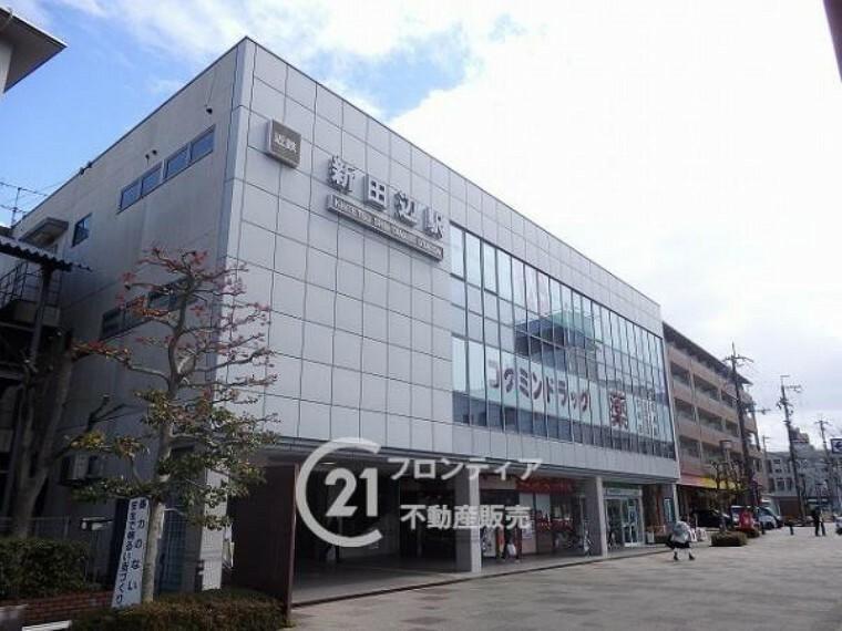 近鉄京都線「新田辺駅」まで徒歩約4分(約320m)