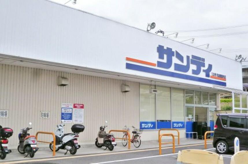 スーパー 【スーパー】サンディ和泉観音寺店まで350m