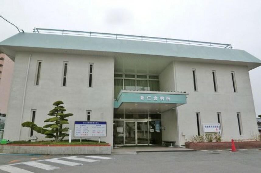 病院 【総合病院】新仁会病院まで580m