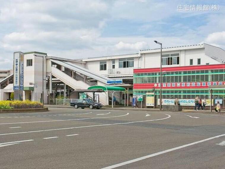 西武鉄道新宿線「小平」駅 距離1520m