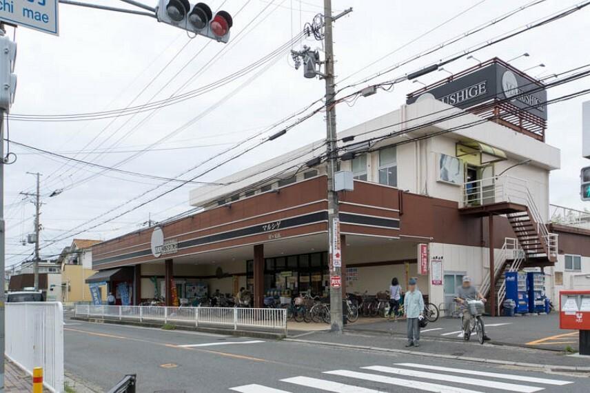 スーパー 【スーパー】マルシゲ 星ヶ丘店まで866m