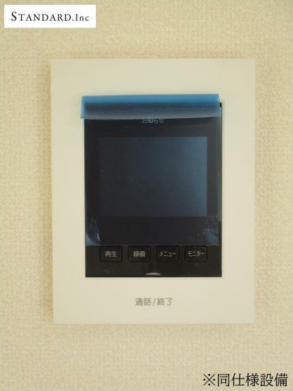 TVモニター付きインターフォン 【同仕様設備】TVドアホン、ポスト