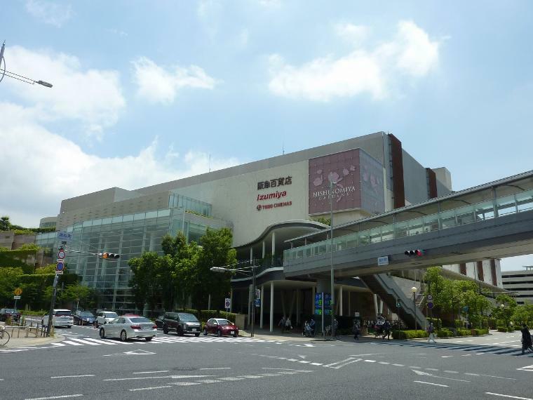 ショッピングセンター 阪急西宮ガーデンズ