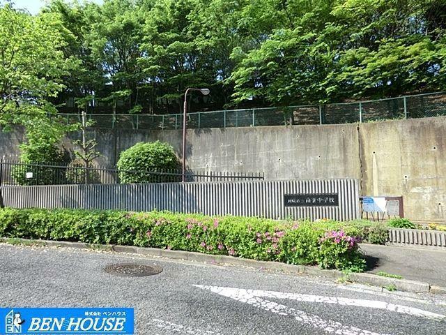 中学校 川崎市立南菅中学校 徒歩15分。