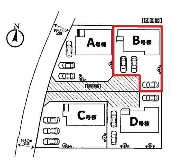区画図 【B号棟区画図】土地面積173.53平米(52.49坪) ※協定部分面積68.91平米