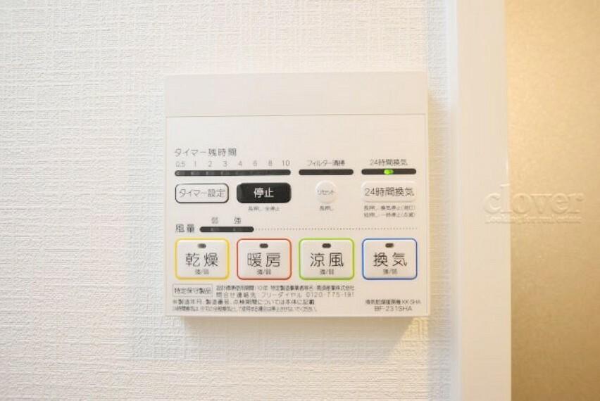 浴室 浴室乾燥機パネル