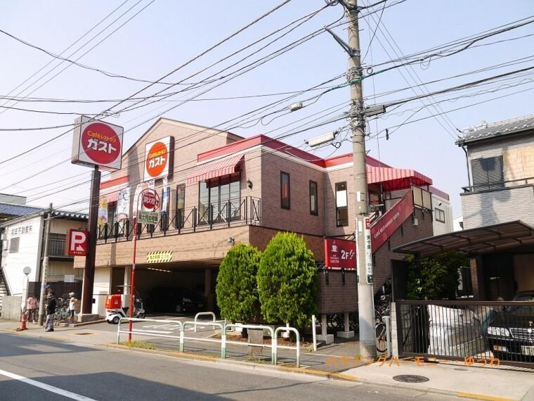 【ファミリーレストラン】ガスト 東十条店まで250m