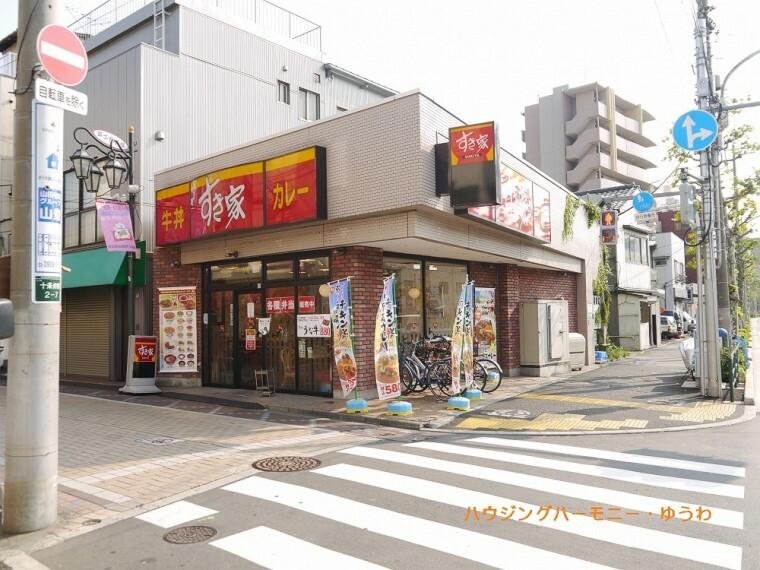 【その他】すき家 十条仲原店まで801m