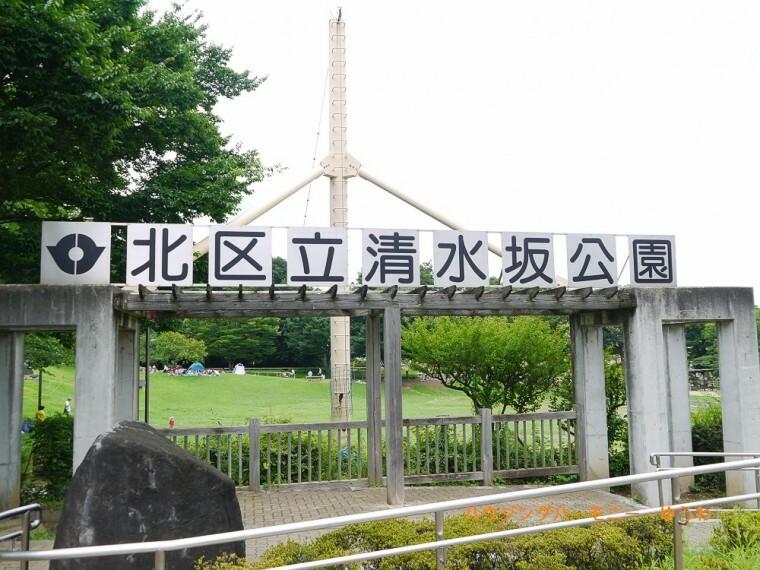 公園 【公園】清水坂公園まで1000m