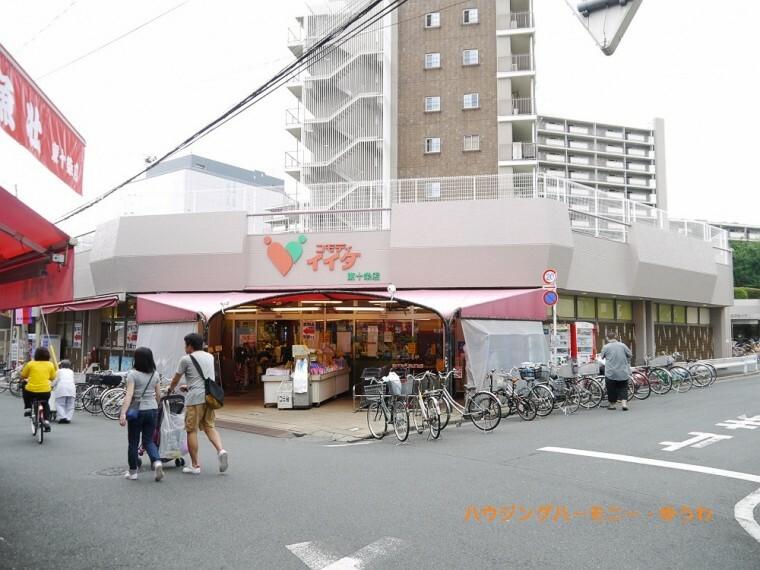スーパー 【スーパー】コモディ イイダ 東十条店まで455m