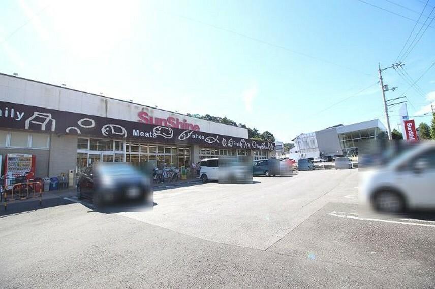 スーパー 【スーパー】サンシャイン 福井店まで351m