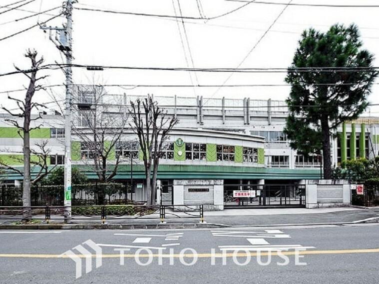 小学校 川崎市立西生田小学校 距離240m