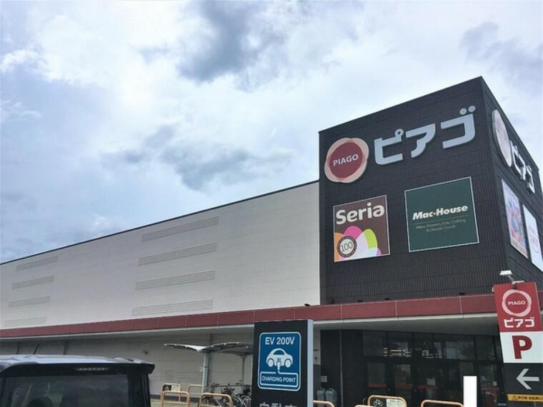 スーパー ピアゴ尾西店