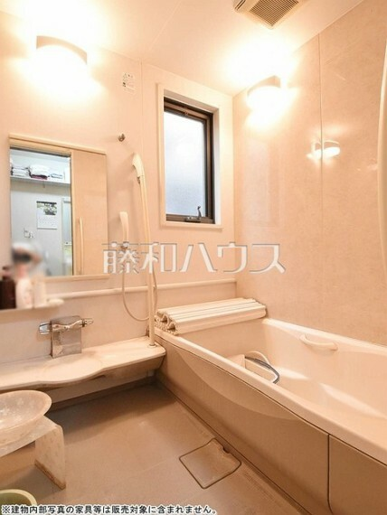 浴室 浴室 【西東京市中町3丁目】