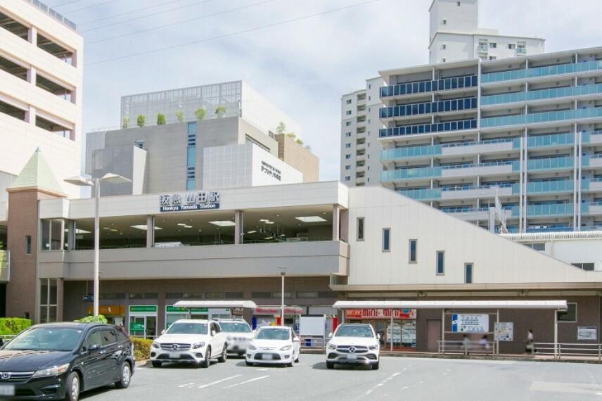 徒歩5分(約400m)。大阪メトロ堺筋線と直通運転を実施しています。「淡路」駅で特急利用に乗り換え、「大阪梅田」駅へ24分と通勤も快適。Dew阪急山田が直結しており、お買い物にも便利です。