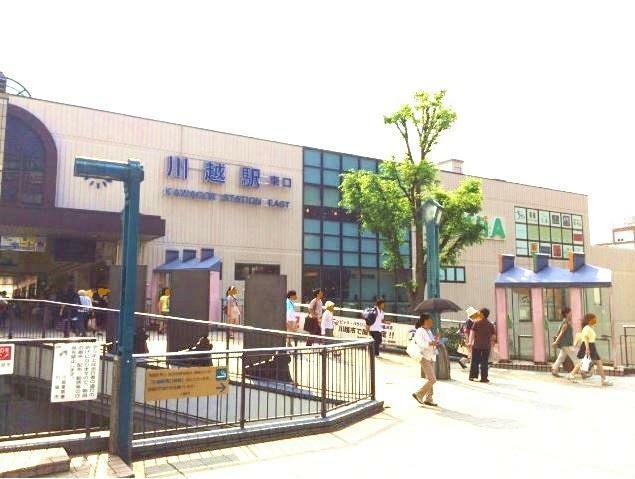東武東上線・JR「川越」駅