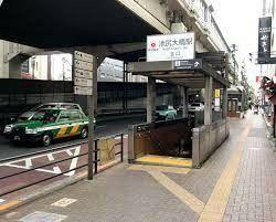 池尻大橋駅(東急 田園都市線) 徒歩14分。