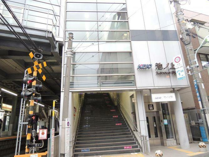 池ノ上駅(京王 井の頭線) 徒歩12分。