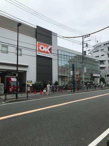 スーパー オーケー池尻大橋店 徒歩8分。