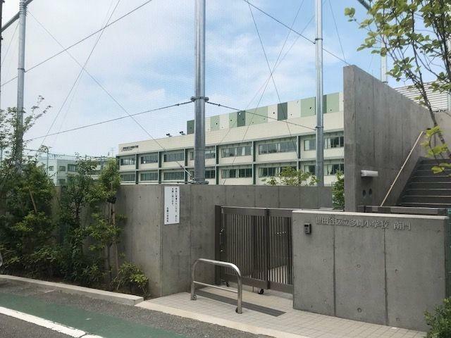 小学校 世田谷区立多聞小学校 徒歩3分。