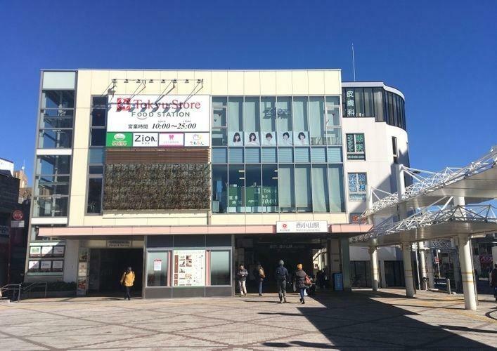 西小山駅(東急 目黒線)