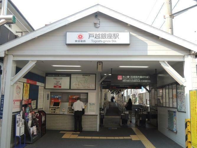 戸越銀座駅(東急 池上線)