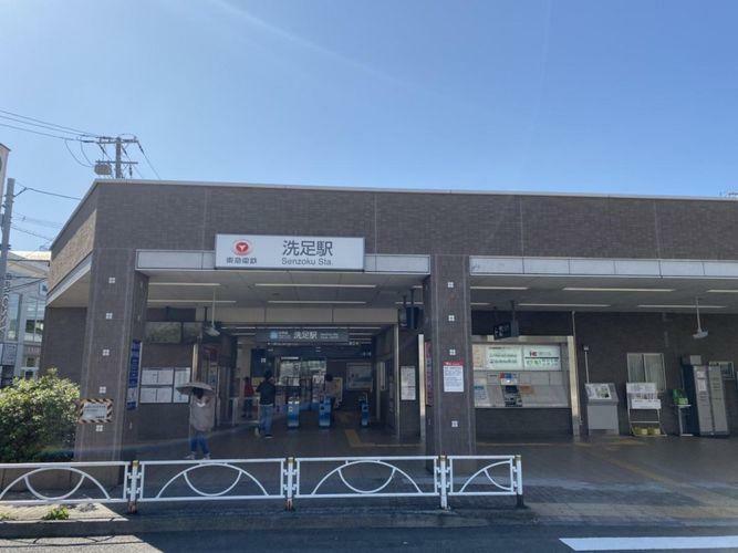 洗足駅(東急 目黒線)
