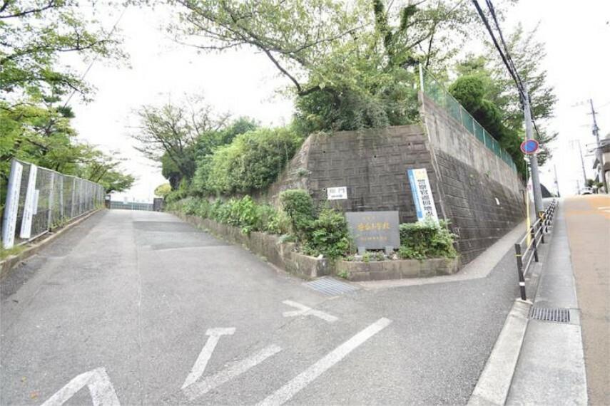小学校 福岡市立笹丘小学校