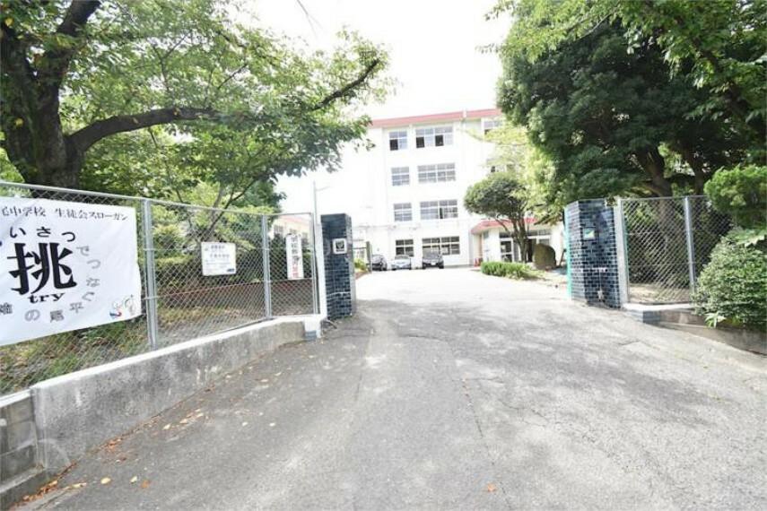 中学校 福岡市立平尾中学校