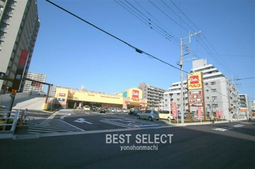 スーパー ベルク浦和根岸店800m
