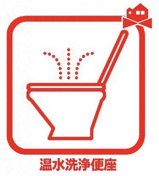 白で統一された清潔感のあるトイレです。温水洗浄便座で身体も清潔に。