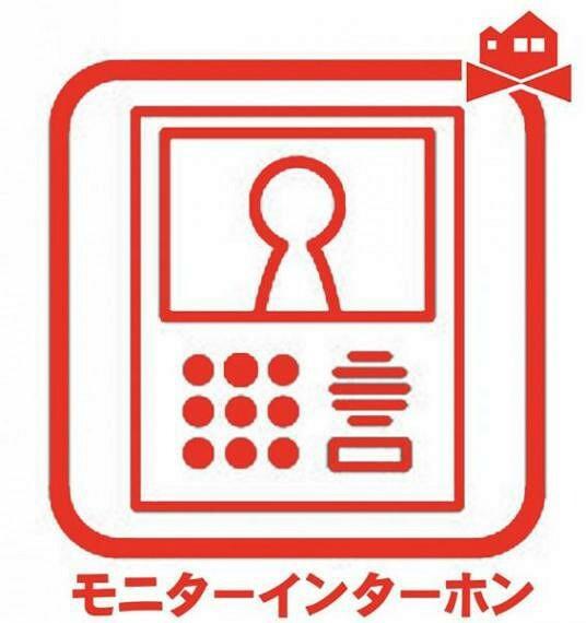 TVモニター付きインターフォン モニター付きインターホン 訪問者が誰かをモニターで確認できるので防犯対策にもなります!