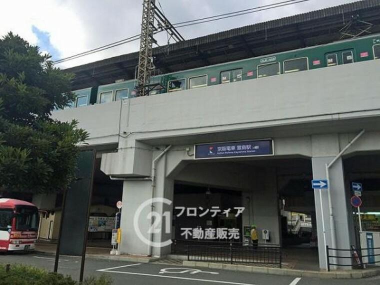 京阪本線「萱島駅」まで徒歩約11分(約880m)