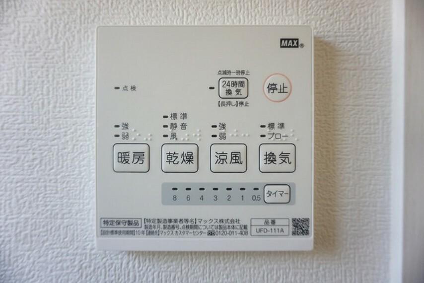 同仕様写真。お湯張り、追い炊き、足し湯がボタン一つで楽々操作できる給湯機リモコンです^^