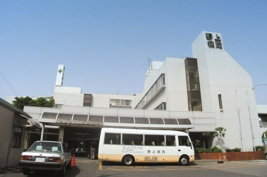 病院 【総合病院】野上病院まで550m
